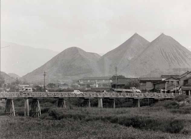 ボタ山と黒橋